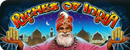 Играть во онлайн игровой автомат Riches of India (Принцесса Индии)